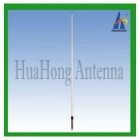 Marine 8.5ft VHF Base/Boat High Performance Gain White Fiberglass Antenna