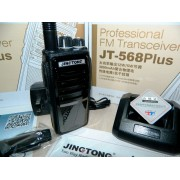 VHF Business 16 Channels 12W High Power Portables