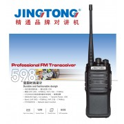 Our Best 12W UHF Handhelds