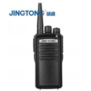 Our Best Commercial Portable High POWER 16 Ch 5W UHF Handheld